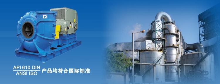 大连大耐产品完善的质量保证体系