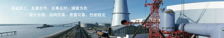 大连耐酸泵的新产品开发主要包括:屏蔽电泵、磁力驱动泵、螺杆泵、核工业用泵、油田采掘用泵、船用泵。